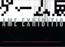ゲーム展 GAME EXHIBITION