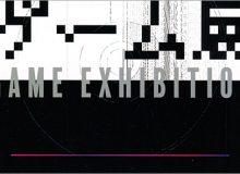 ゲーム展 GAME EXHIBITION