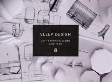 眠りのデザイン