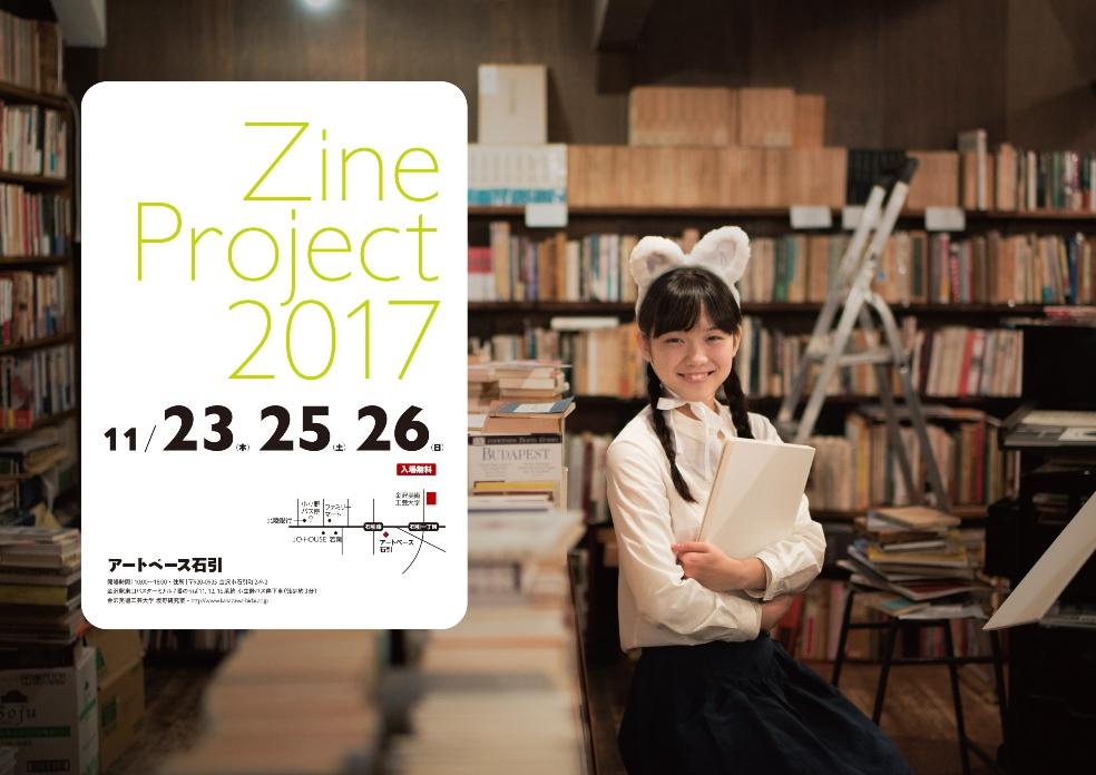 Zine Project 2017