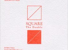 SQUARE The Double  vol.12