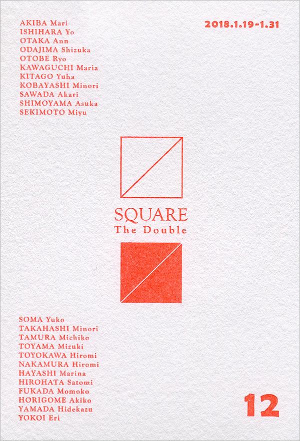 SQUARE The Double  vol.12