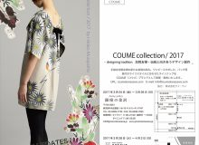 COUME collection / 2017  – designing tradition  加賀友禅・伝統と向き合うデザイン創作 –