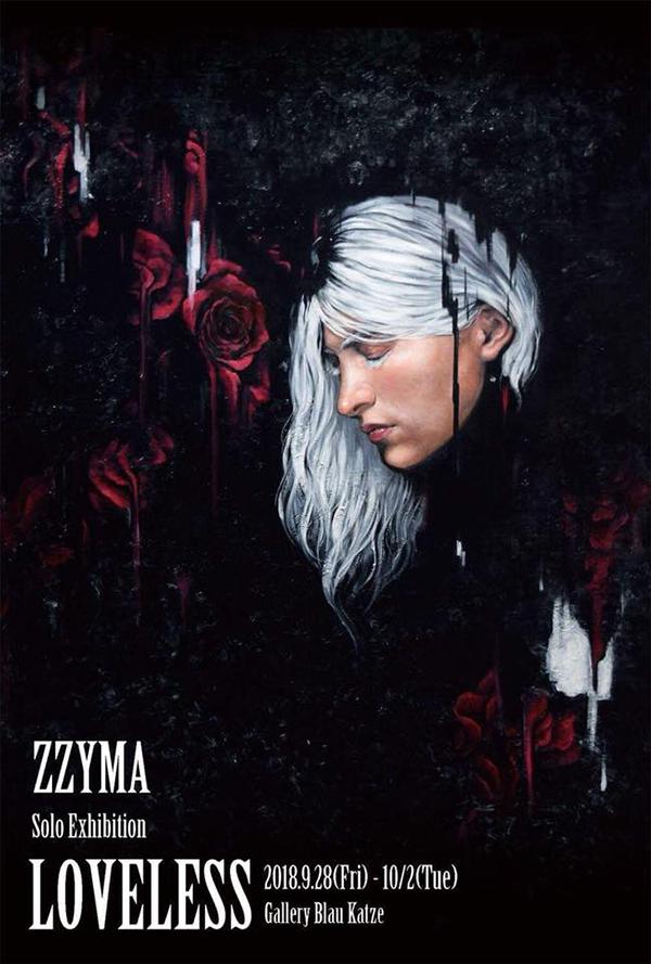 ZZYMA 個展「LOVELESS」