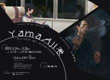 YamaAji 展