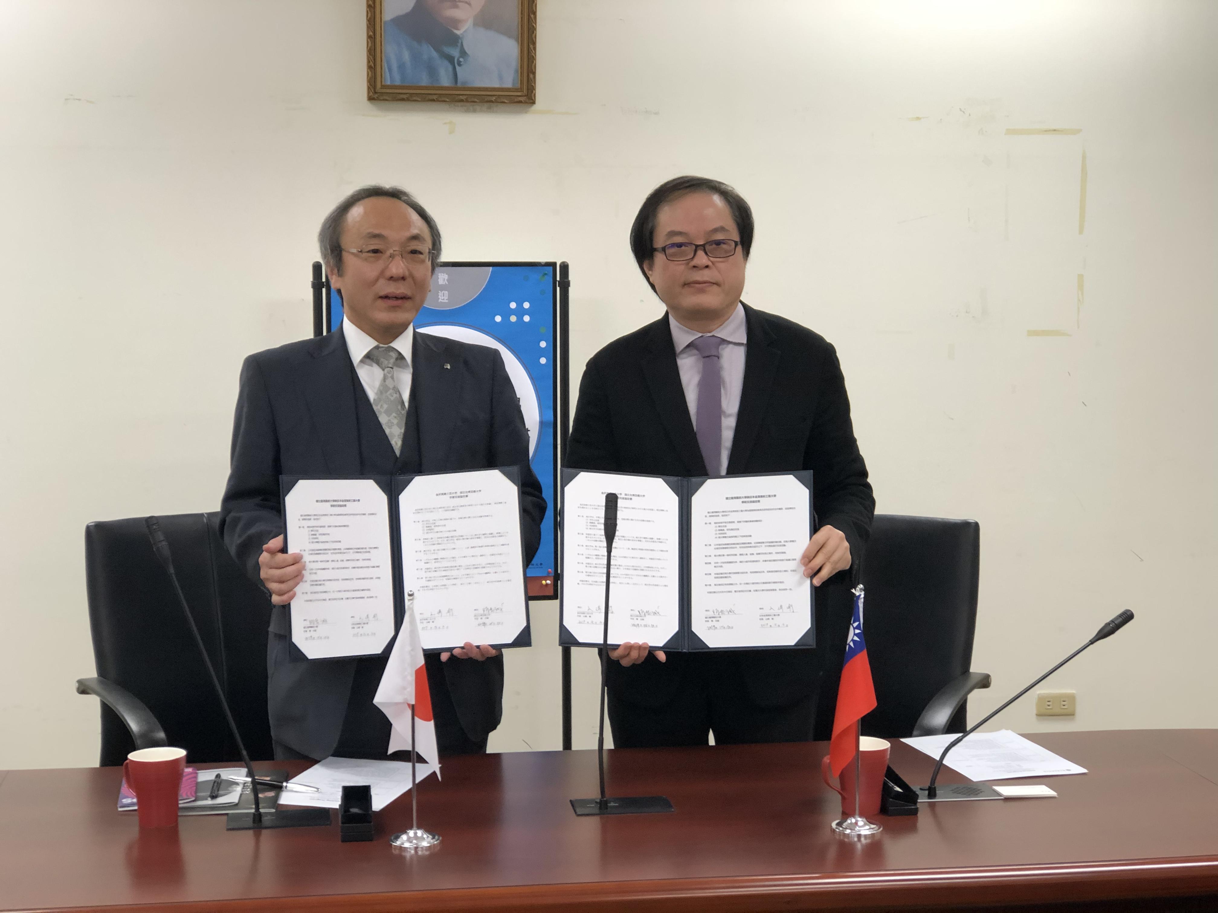 国立台湾芸術大学と学術交流協定を締結しました。