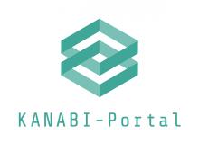 【新入生・在学生の皆さんへ】「KANABI Portal」の運用開始について