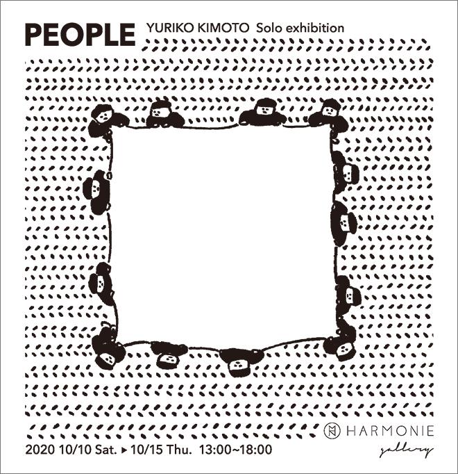 """""""PEOPLE""""  YURIKO KIMOTO Solo exhibition"""