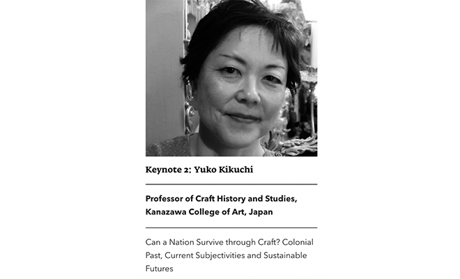 ICDHS国際学会 基調講演ー芸術学専攻教授 菊池裕子