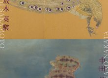 花残り-大学日本画展@UNPEL Ⅳ<br>「愛でる」 金沢美術工芸大学 日本画専攻博士二人展 坂本英駿 / 中田日菜子