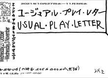ユージュアル・プレイ・レター/USUAL・PLAY・LETTER